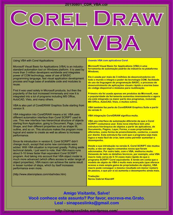 20130801_CDR_VBA