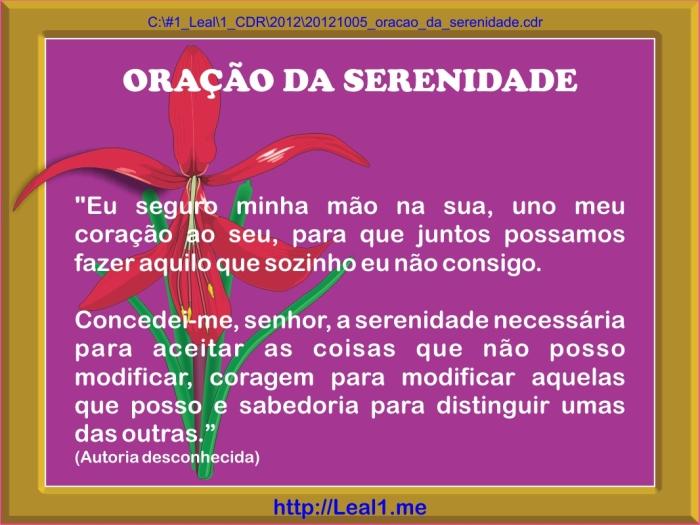 20121005_oracao_da_serenidade