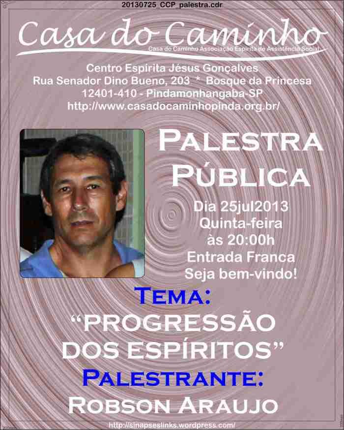 20130725_CCP_palestraB