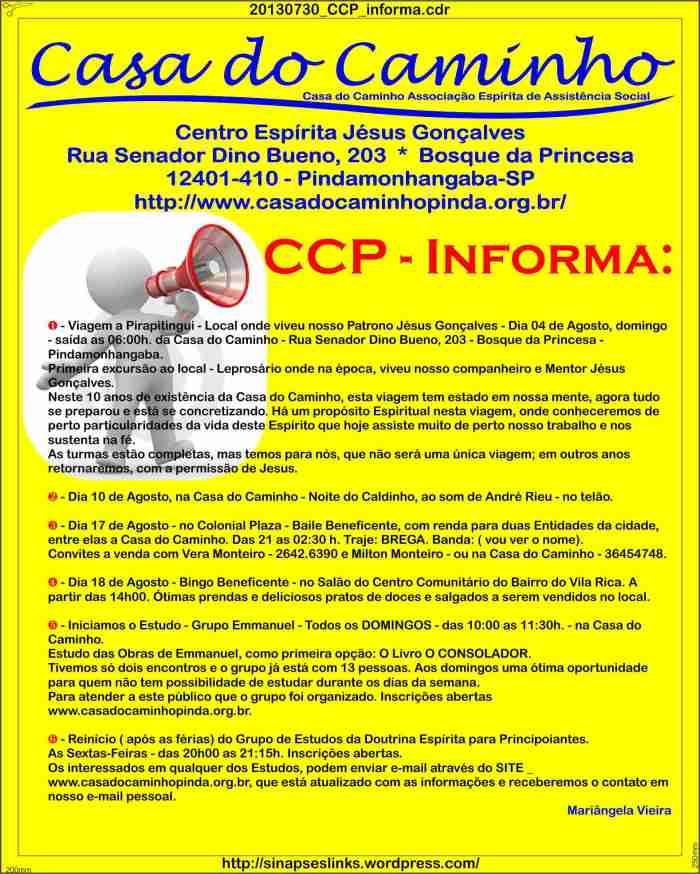 20130730_CCP_informa