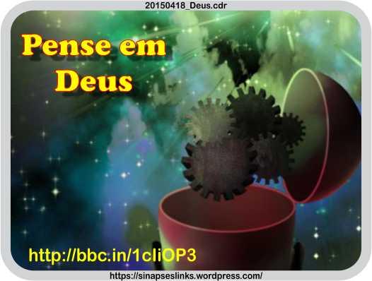20150418_Deus