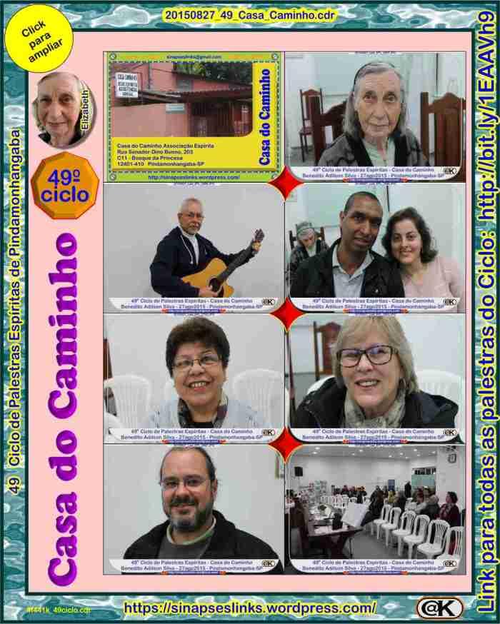 20150827_49_Casa_Caminho