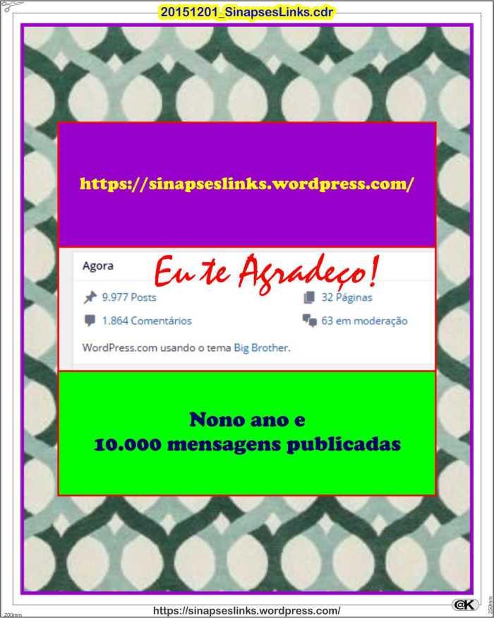 20151201_SinapsesLinks