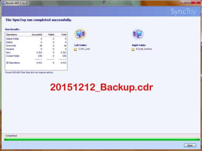 20151212_Backup
