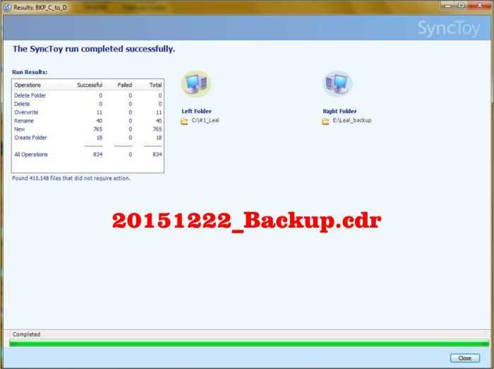 20151222_Backup
